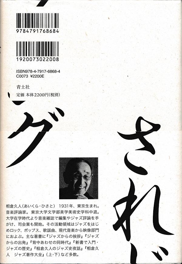 f:id:koichi65oba:20210115154554j:plain