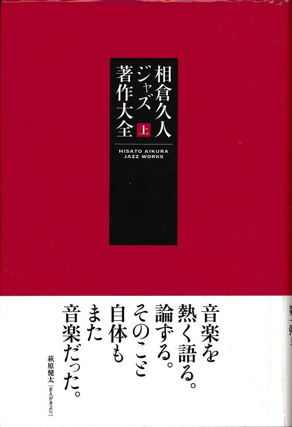 f:id:koichi65oba:20210115160541j:plain