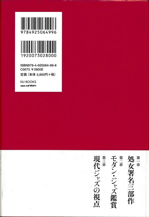 f:id:koichi65oba:20210115160556j:plain