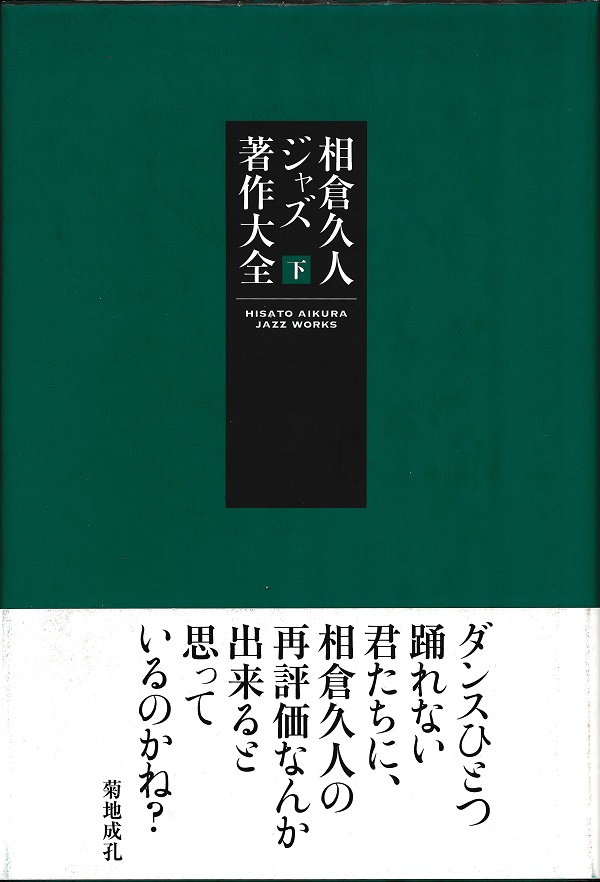 f:id:koichi65oba:20210115163446j:plain