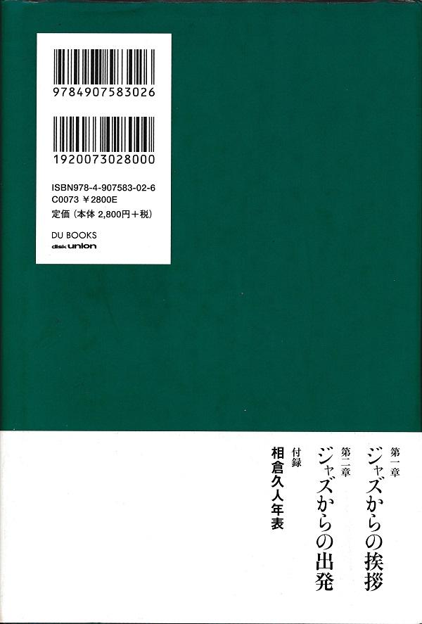 f:id:koichi65oba:20210115163501j:plain