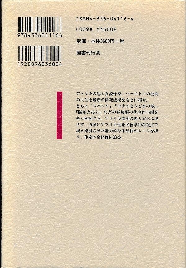 f:id:koichi65oba:20210120161757j:plain