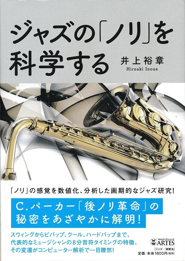 f:id:koichi65oba:20210126111126j:plain