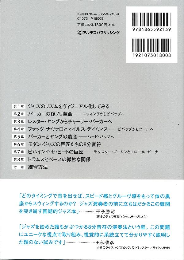 f:id:koichi65oba:20210126111140j:plain