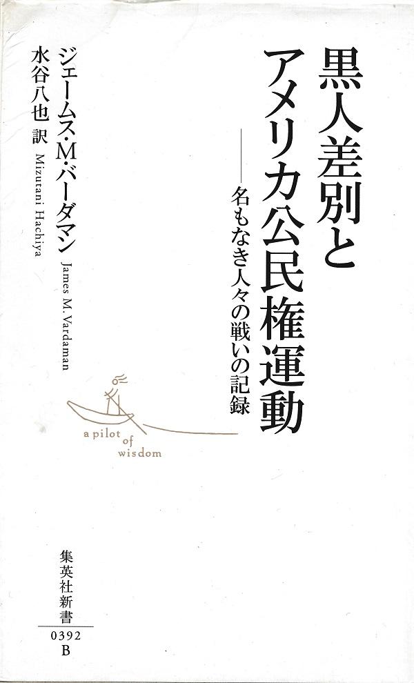 f:id:koichi65oba:20210129145145j:plain