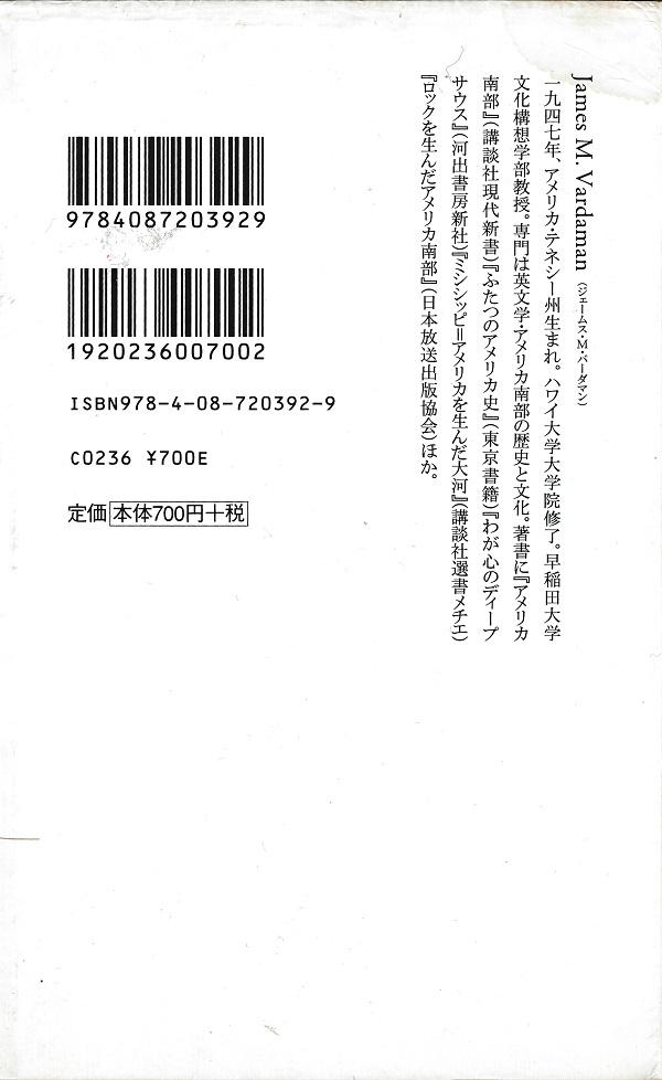 f:id:koichi65oba:20210129145201j:plain