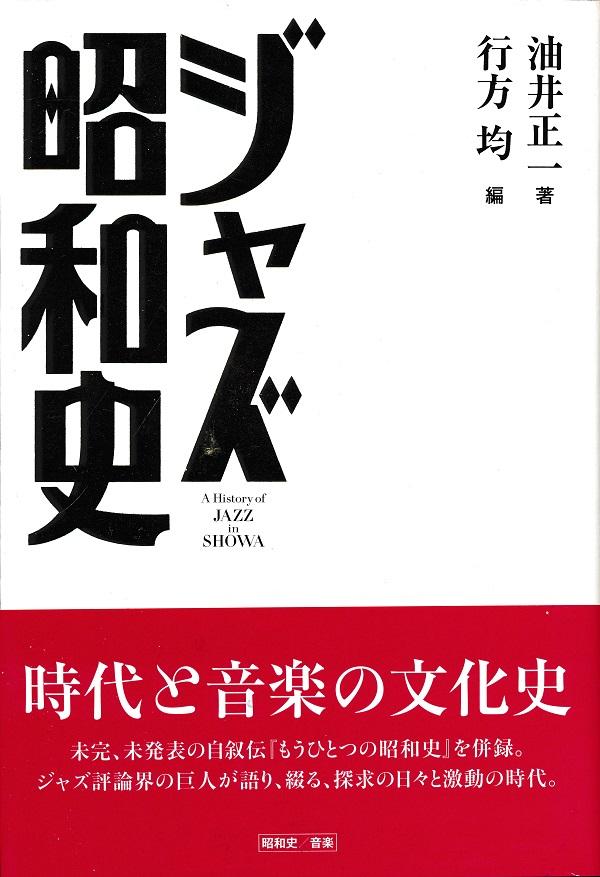 f:id:koichi65oba:20210129201328j:plain