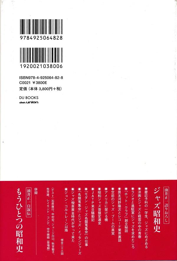 f:id:koichi65oba:20210129201342j:plain