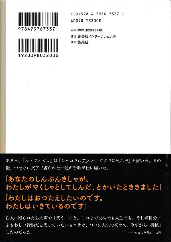 f:id:koichi65oba:20210131143316j:plain