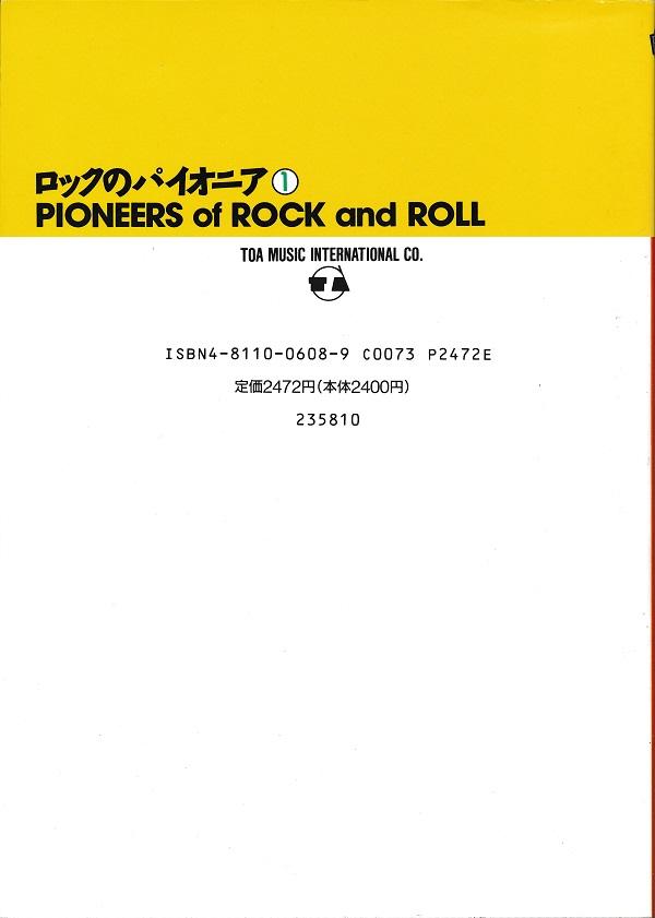 f:id:koichi65oba:20210131164207j:plain