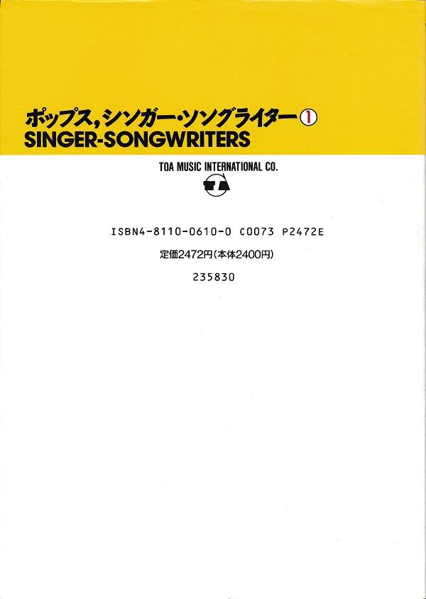 f:id:koichi65oba:20210131172914j:plain