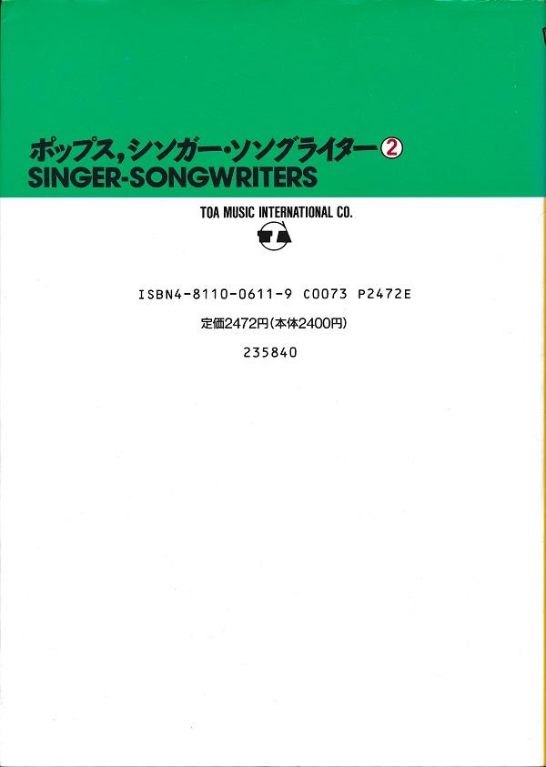 f:id:koichi65oba:20210131175824j:plain