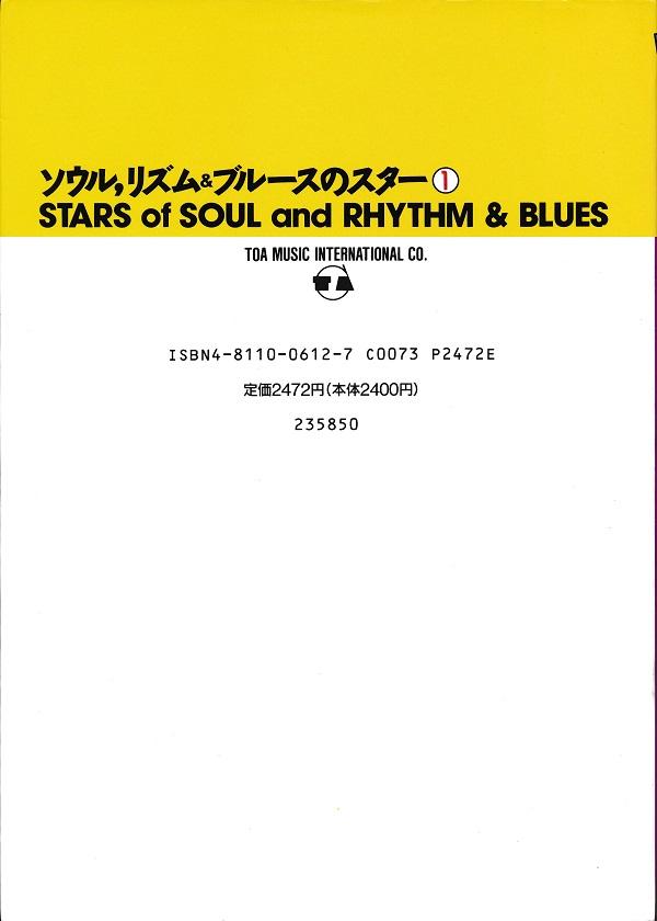 f:id:koichi65oba:20210131182012j:plain