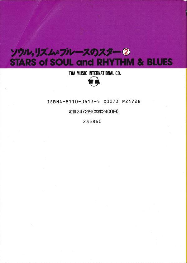 f:id:koichi65oba:20210131185237j:plain