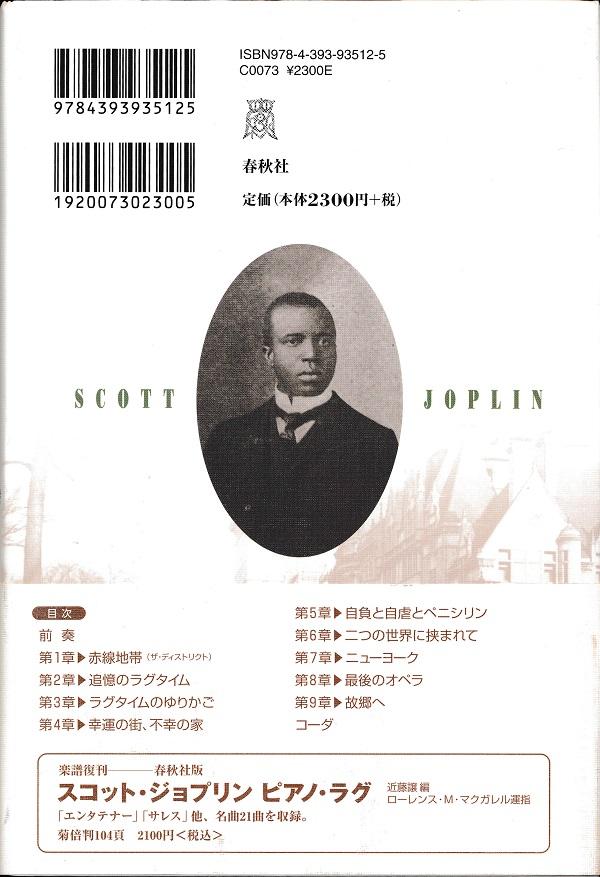 f:id:koichi65oba:20210202102923j:plain