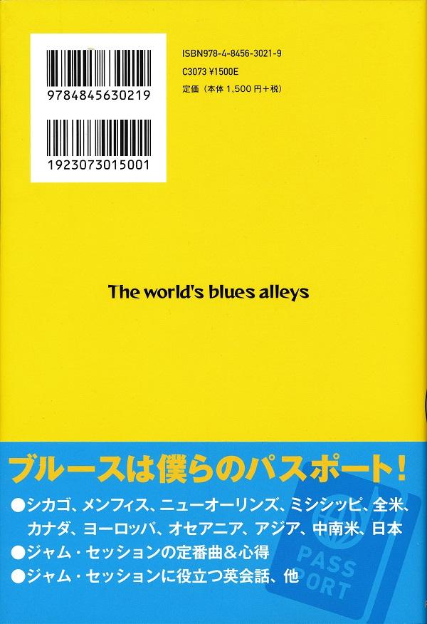 f:id:koichi65oba:20210204130911j:plain