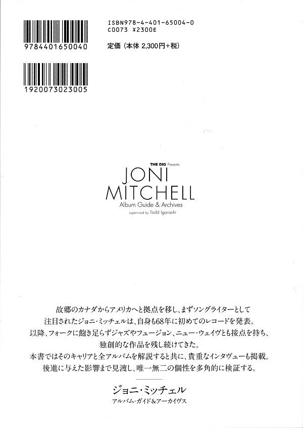 f:id:koichi65oba:20210204144830j:plain