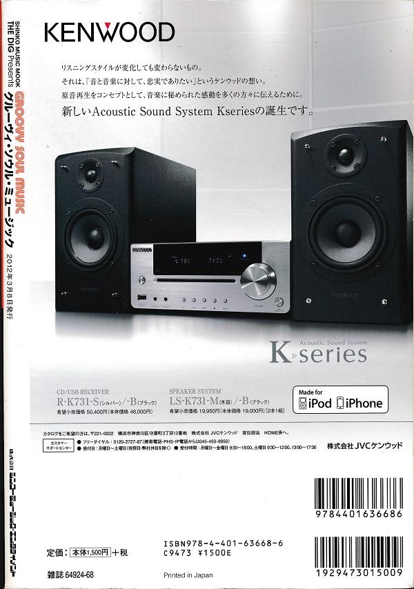 f:id:koichi65oba:20210205131016j:plain
