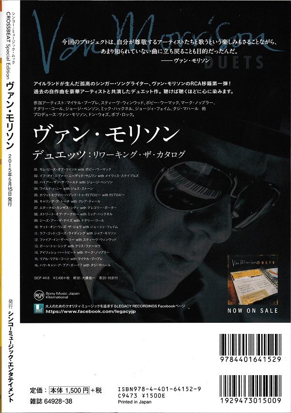 f:id:koichi65oba:20210214072320j:plain