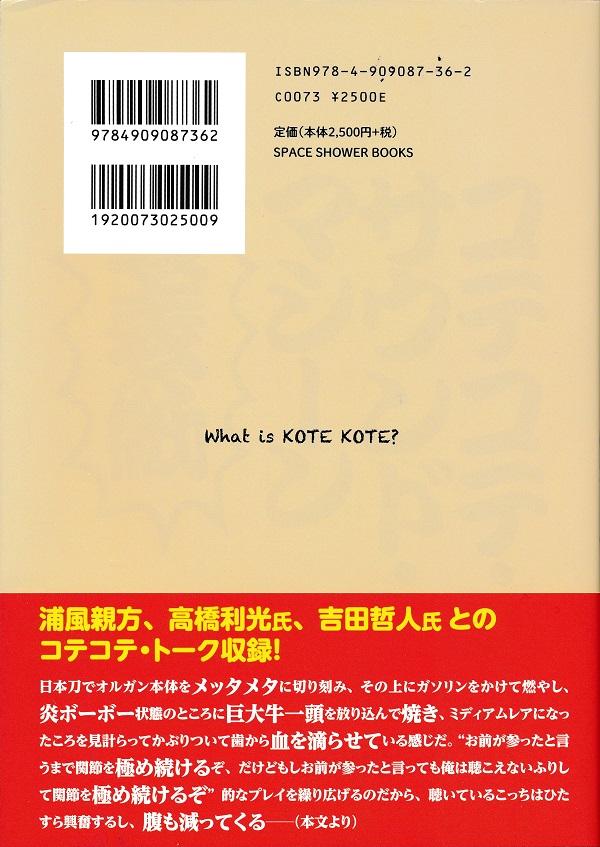 f:id:koichi65oba:20210222184709j:plain