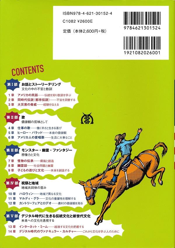 f:id:koichi65oba:20210224154327j:plain