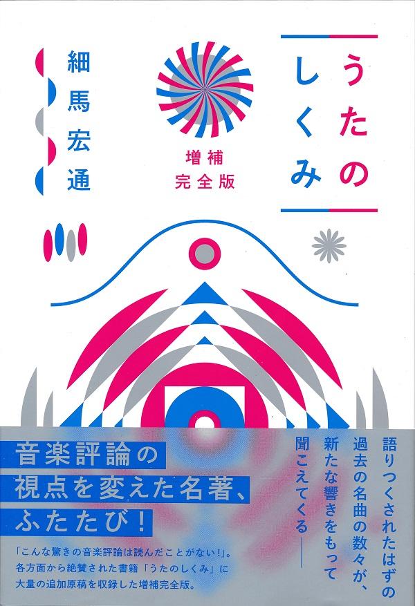 f:id:koichi65oba:20210327073521j:plain