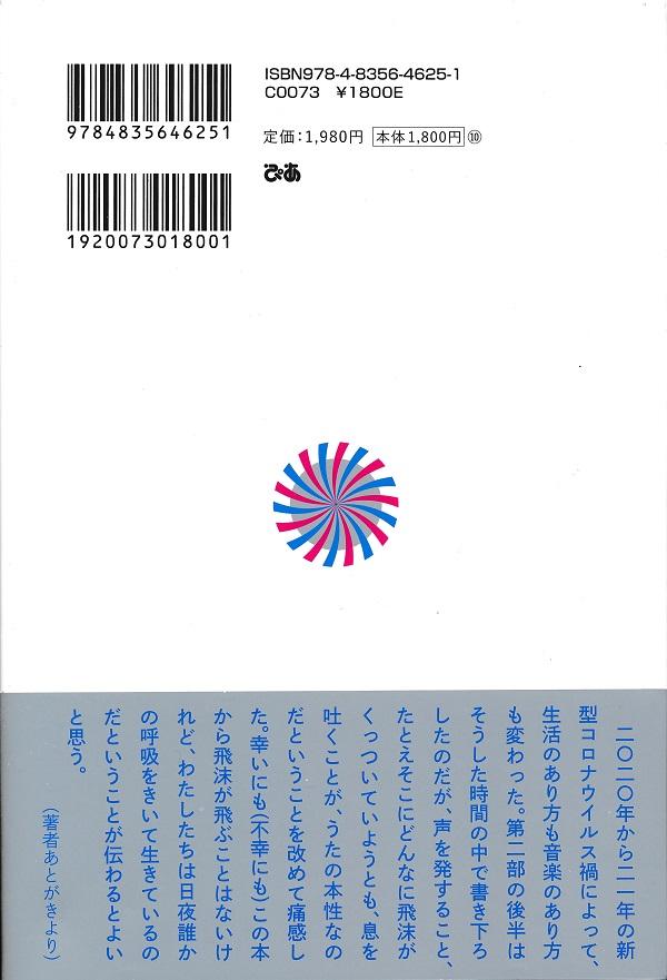 f:id:koichi65oba:20210327073535j:plain