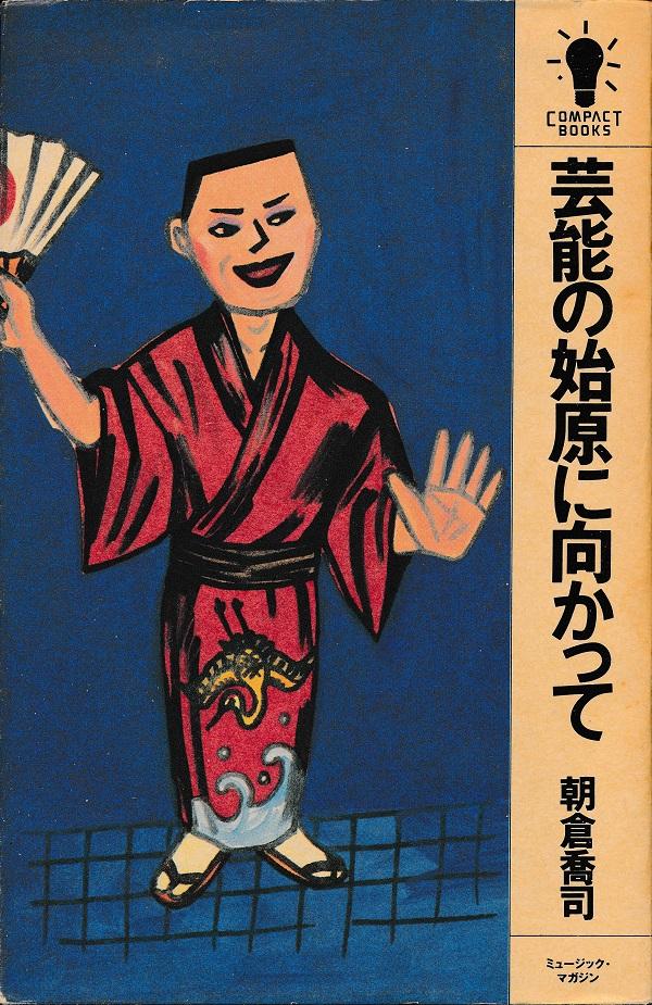 f:id:koichi65oba:20210404155120j:plain