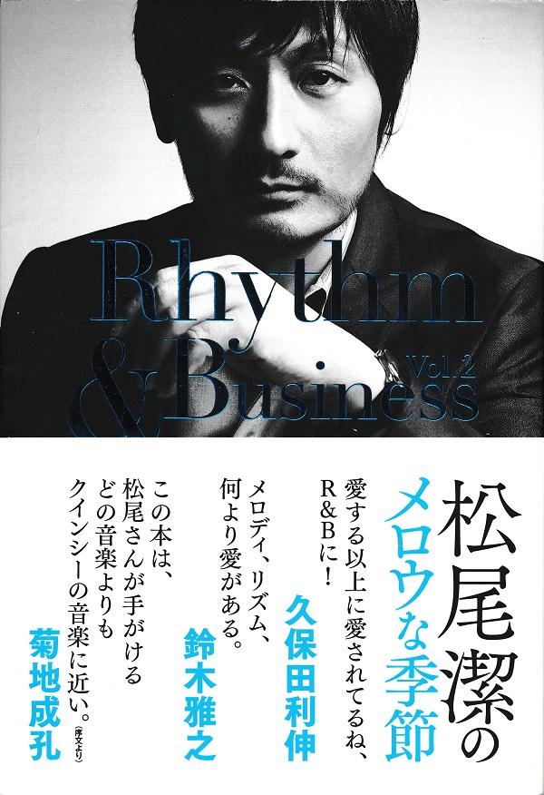 f:id:koichi65oba:20210408064147j:plain