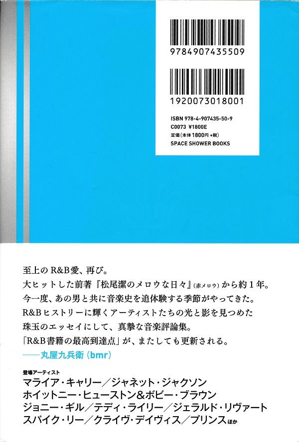 f:id:koichi65oba:20210408064201j:plain