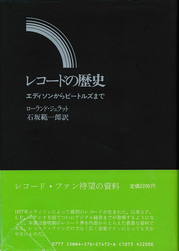 f:id:koichi65oba:20210411071306j:plain