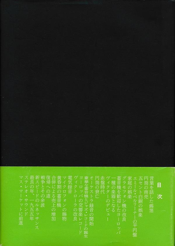 f:id:koichi65oba:20210411071341j:plain