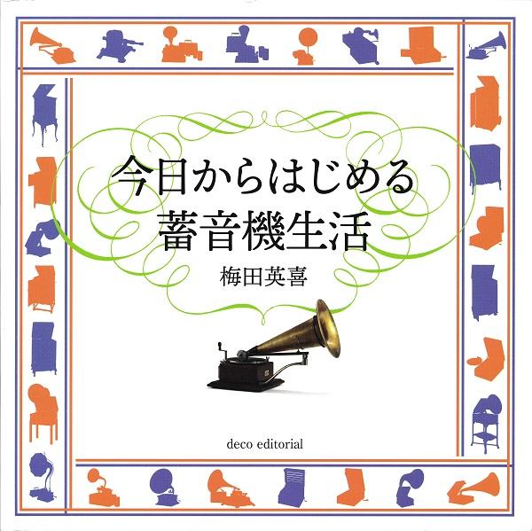 f:id:koichi65oba:20210412043937j:plain