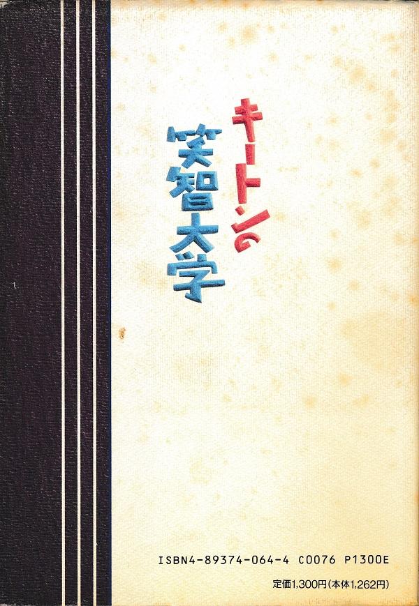 f:id:koichi65oba:20210415142944j:plain