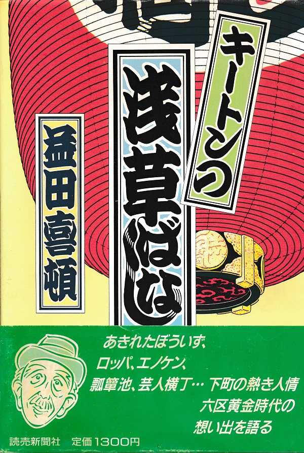 f:id:koichi65oba:20210417053616j:plain