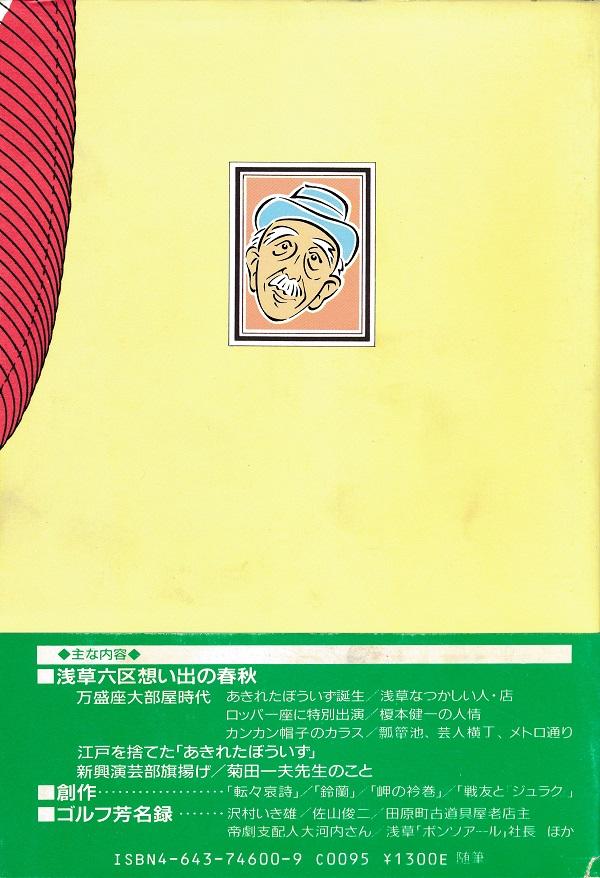 f:id:koichi65oba:20210417053627j:plain