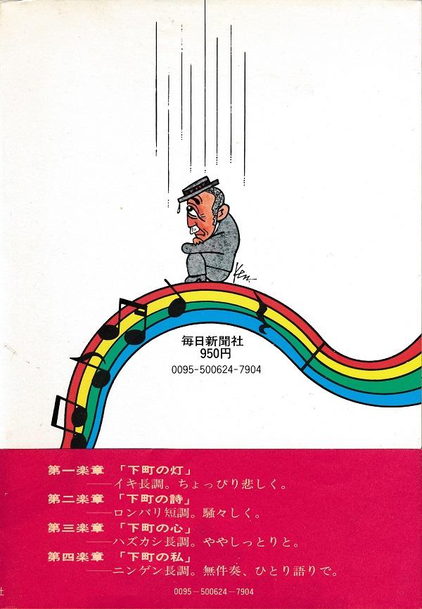 f:id:koichi65oba:20210418055616j:plain