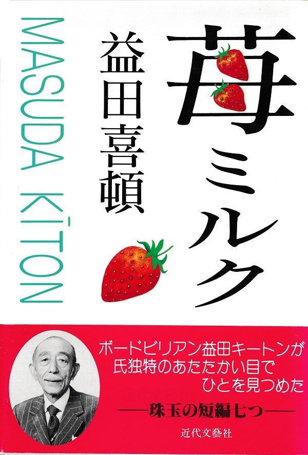 f:id:koichi65oba:20210418071743j:plain
