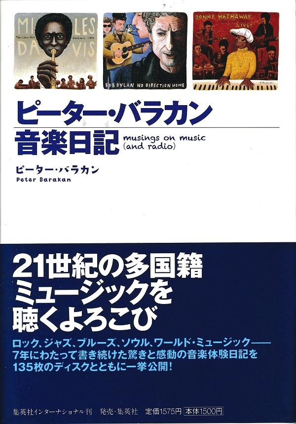 f:id:koichi65oba:20210422104833j:plain
