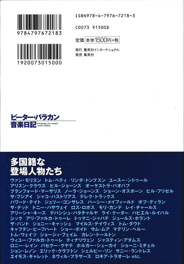 f:id:koichi65oba:20210422104847j:plain