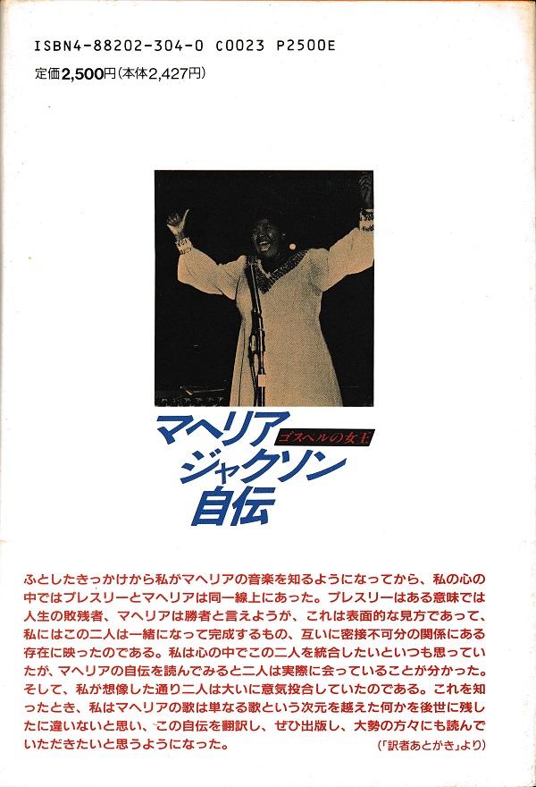 f:id:koichi65oba:20210429063653j:plain