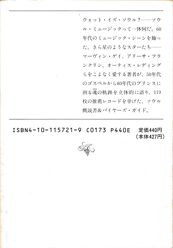 f:id:koichi65oba:20210505114856j:plain