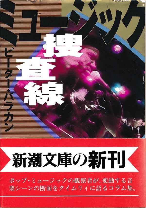 f:id:koichi65oba:20210505123303j:plain