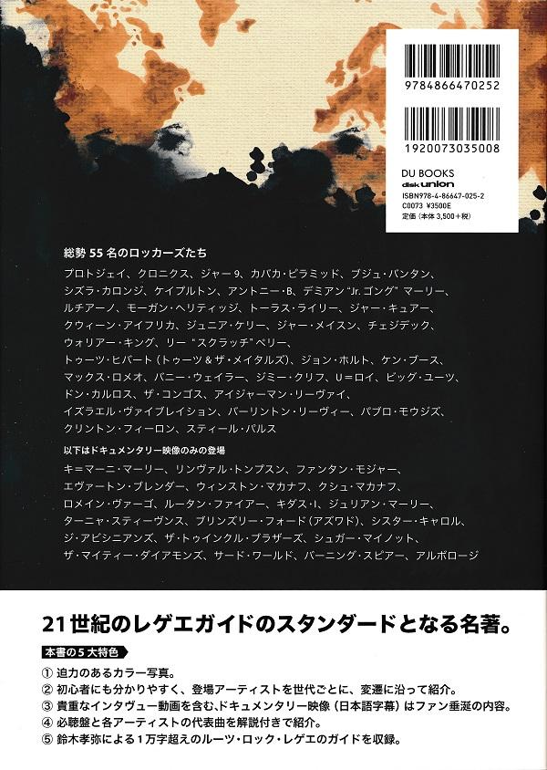 f:id:koichi65oba:20210603121118j:plain