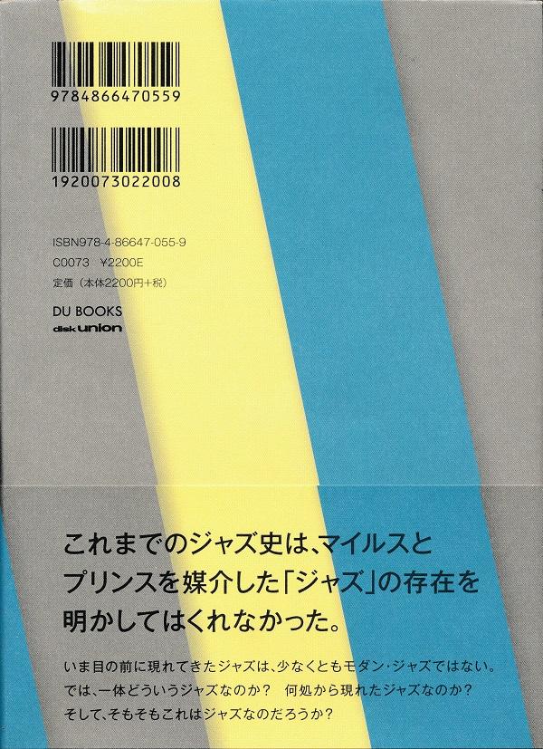 f:id:koichi65oba:20210603130655j:plain