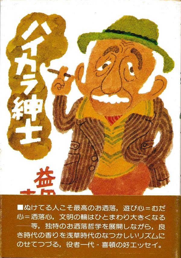 f:id:koichi65oba:20210613130845j:plain