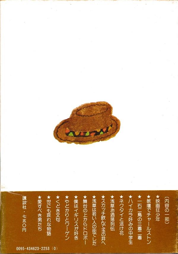 f:id:koichi65oba:20210613130857j:plain
