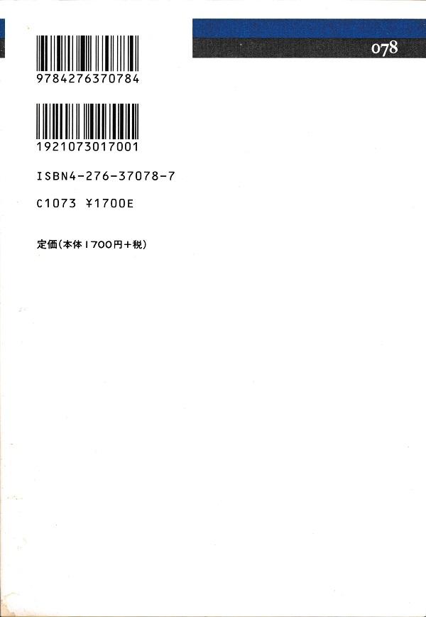 f:id:koichi65oba:20210701094130j:plain