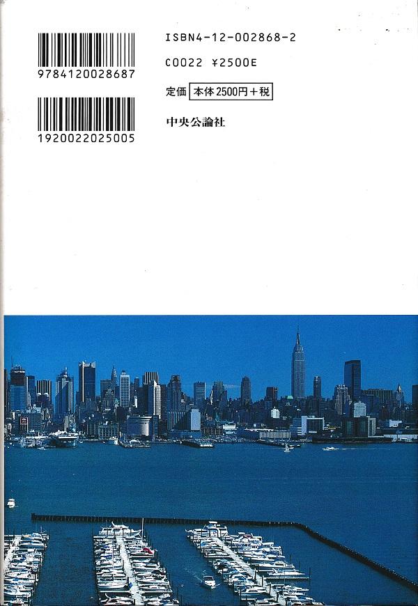 f:id:koichi65oba:20210703081707j:plain