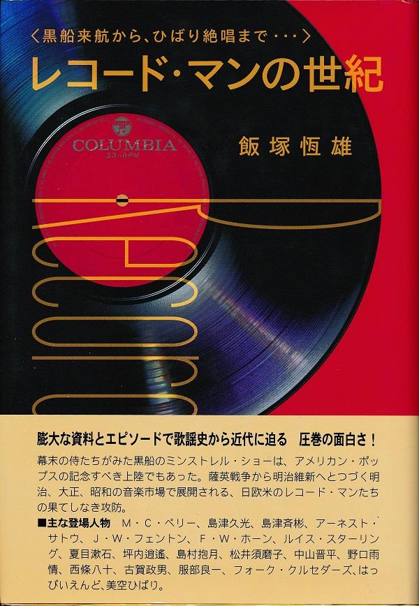 f:id:koichi65oba:20210703221118j:plain